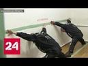 Колония строгого режима для пожизненно осужденных Чёрный беркут опустела - Россия 24