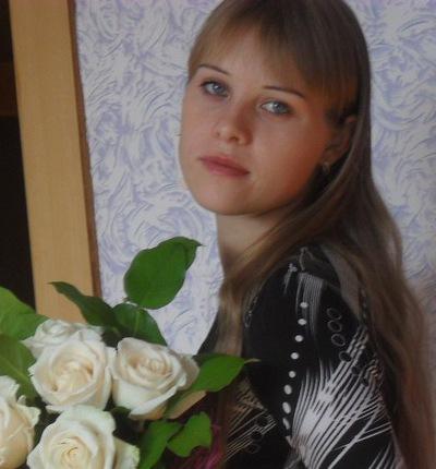 Полина Кислицына