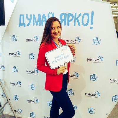 Александра Липина