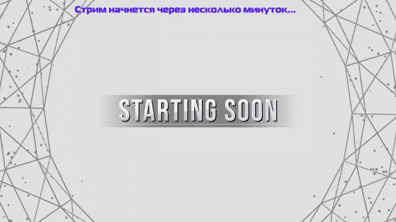 NewZ - ПвП