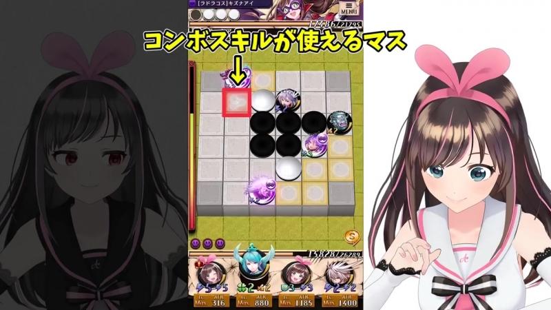 [A.I.Games] 【逆転オセロニア】 キズナアイ Vs ブラック!! チャンネルを掛けた勝負の結果は・・・!