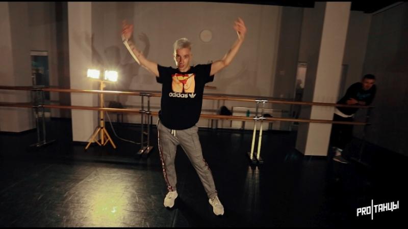 Nicki Minaj feat. Foxy Brown — Coco Chanel | Choreography by Evgeny Kevler