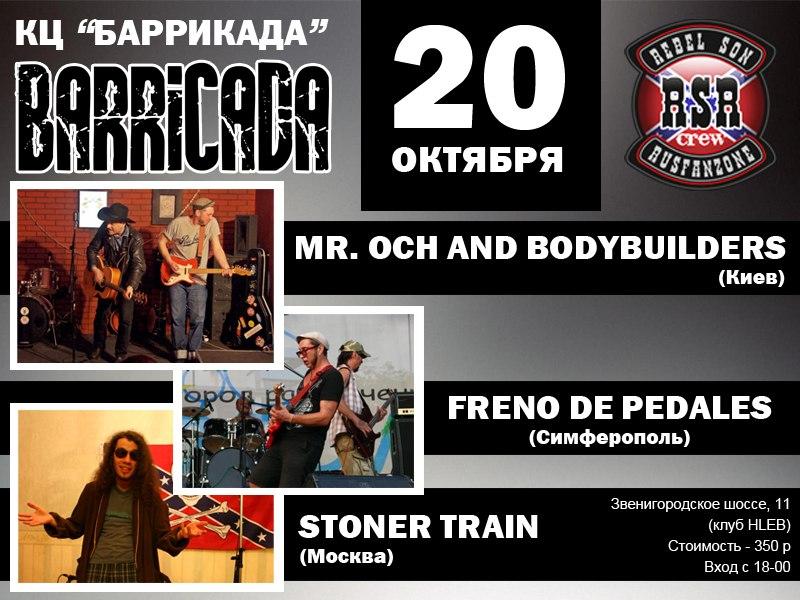 20.10 MR.OCH & BODYBUILDERS, FRENO DE PEDALES, STONER TRAIN