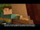 СУПЕР_РЭП_БИТВА_5_Ночей_с_Фредди_VS_Майнкрафт_FNAF_VS_Minecraft.3gp