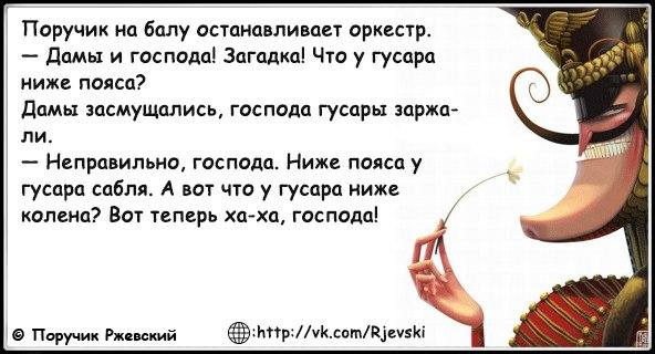nakachennaya-devushka-anal-video