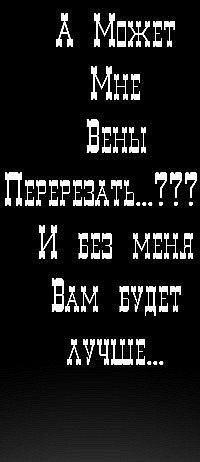 А может без меня будет лучше? | ВКонтакте