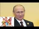 Poutine vous donne des nouvelles de vos familles