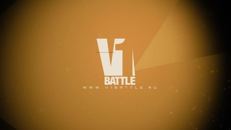 23-24 ноября 2018 V1 BATTLE