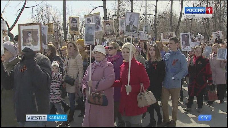 Kuolematoi polku 2018: Voinuveteruanoin fotolaudazet ilmai