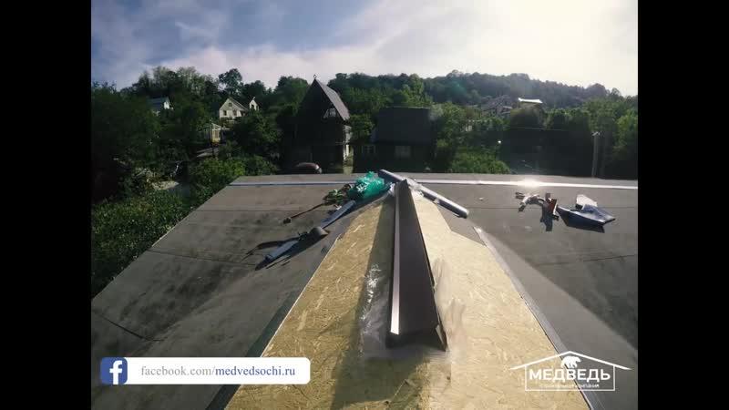 Строительство крыши с гибкой черепицей RoofShield. Строительная компания Медведь