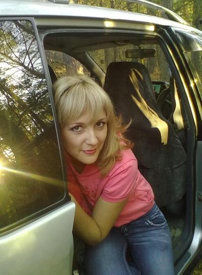 Татьяна Коломеец, 9 июня 1983, Челябинск, id208483466