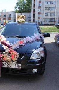Альбина Курамшина, 9 ноября , Альметьевск, id174999012