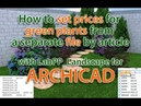 How to quickly set prices for plants from a file by article in ARCHICAD