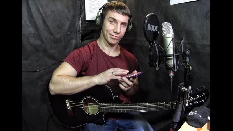 Такты Иной acoustic