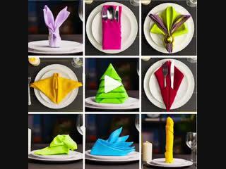 3 способа сложить салфетки на праздничный стол !
