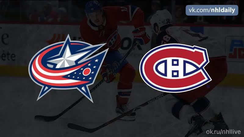 Columbus Blue Jackets – Montréal Canadiens, 20.02.2019
