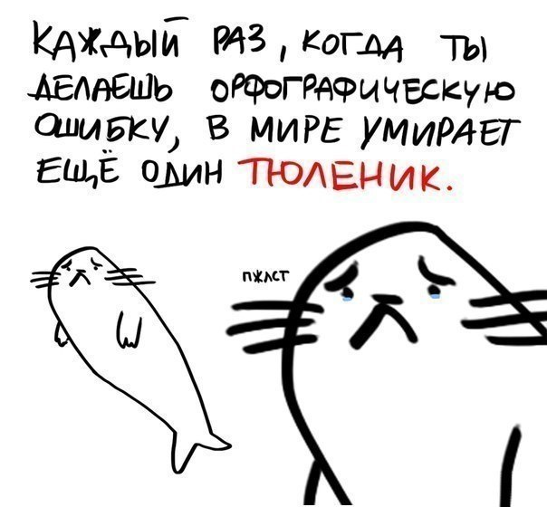 http://cs416629.vk.me/v416629890/7c27/NKwshMNoYIM.jpg