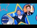 Юморина. Фестиваль юмора и сатиры от 01.03.19