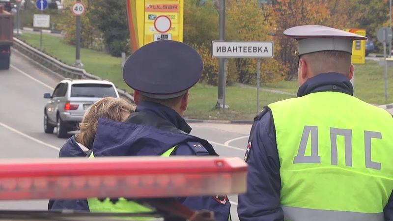 Рейд ГИБДД, налоговой и приставов: авто должника под арест