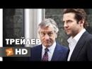 Области тьмы 2011 трейлер
