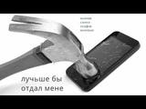 ЛОМАЕМ СМАРТФОН MICROMAX BOLT (Часть 1)