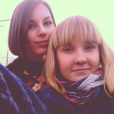 Анастасия Шмель, 2 ноября , Горловка, id112121456