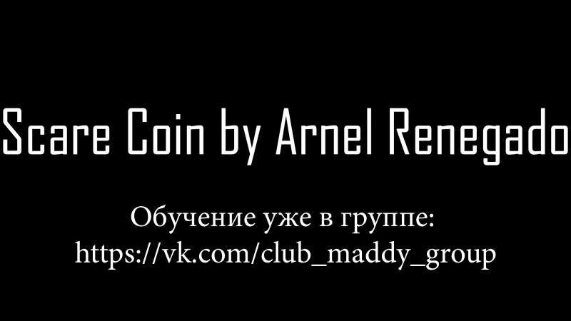 Scare Coin by Arnel Renegado (vk.com/club_maddy_group)