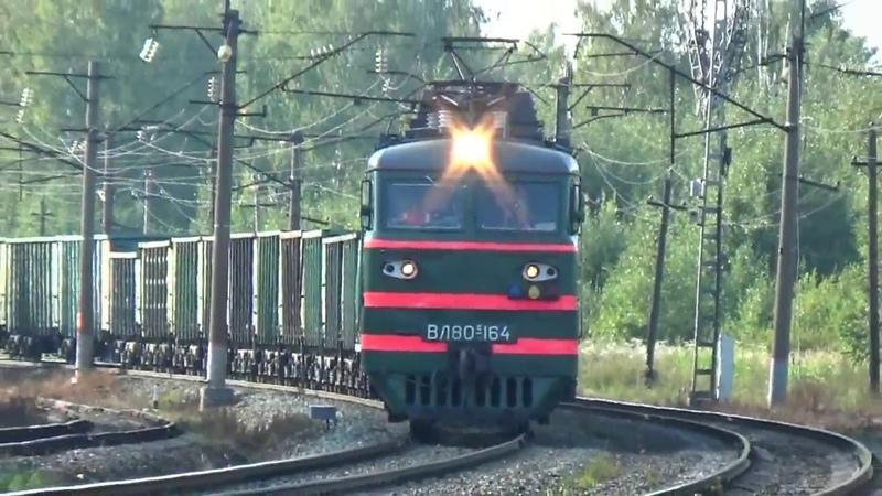 ВЛ80с-164 с грузовым составом. Станция Вязники