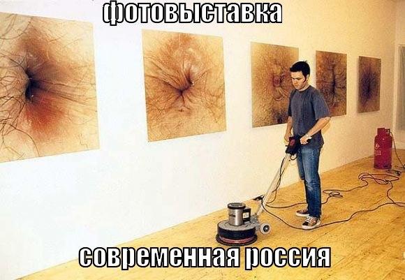 Евросоюз подтвердил участие Украины во многомиллионном ядерном проекте - Цензор.НЕТ 8540