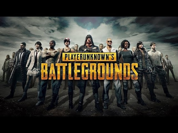 29. PLAYERUNKNOWN'S BATTLEGROUNDS. DUO 3-MAN SQUAD