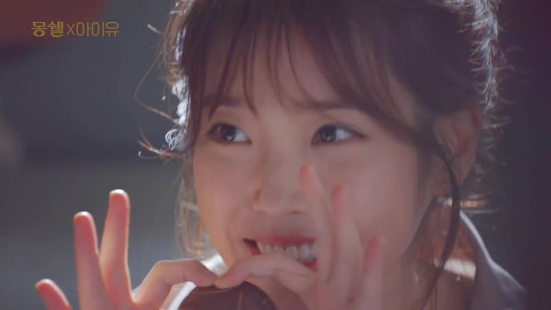 [CF] 180321 @ IU - Healing M/V (Lotte Confectionery Mongshell CF) VK version 1080P