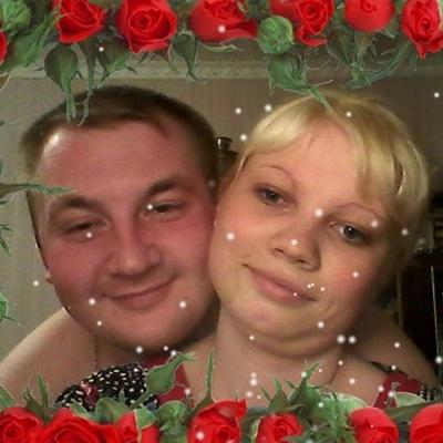 Константин Козлов, 13 июля , Коломна, id141294898