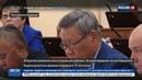 Новости на Россия 24 • В Бурятии изменили конституцию республики