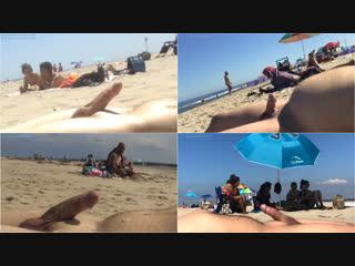 Реакция девушек на эрекцию члена мужика на пляже и эякуляцию без помощи рук (cumshot,voyeur,beach,amateur,сперма,кончает,нудист)