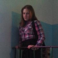 ПолинаЕвстафьева