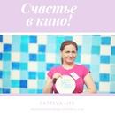 Наталья Фатеева фото #25