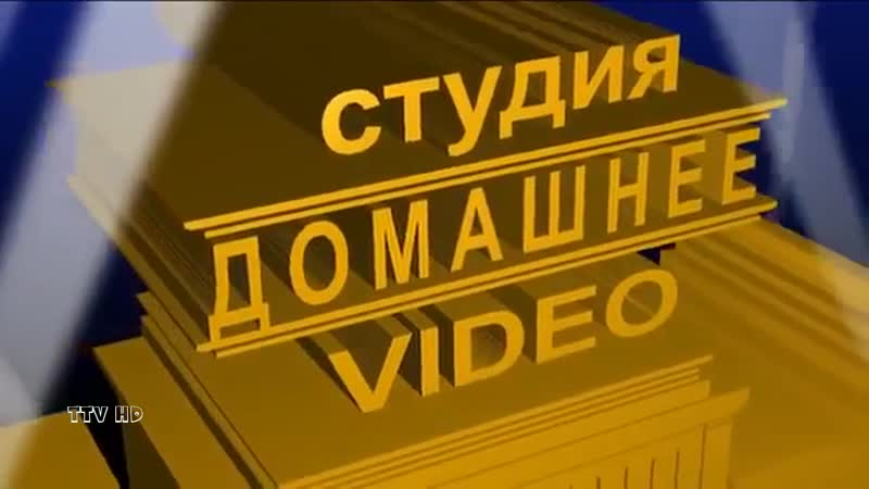 Ласковый Май Ретро Хиты Костя Пахомов
