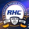 NHL 20 / RUSSIAN HOCKEY COMMUNITY NHL20 PS4/XB1.