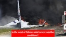 Cargo plane crashes in Iran | January 14, 2019