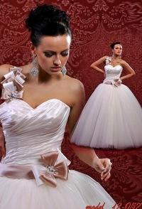 Платье для свадьбы уфа