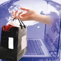 Работа продажа вещей в интернете