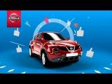 Nissan // Bahar Kampanyası