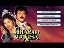 Ghar Ho To Aisa 1990 _ Full Video Songs _ Anil Kapoor, Meenakshi Seshadri