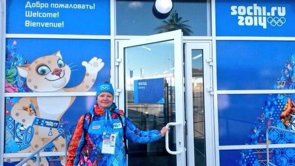 Олимпийский парк #Sochi2014 открыл свои двери для болельщиков!