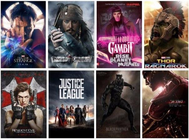Список новых фильмов 2018 и 2018