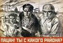 Pavel Yasenok фото #11