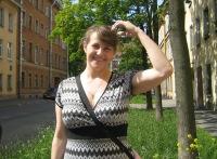 Светлана Киселёва, 5 февраля , Санкт-Петербург, id36741285