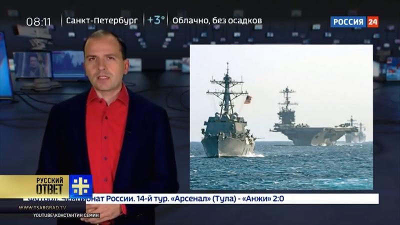 «Россия 24» против русских Ведущий госканала выступил против патриотизма