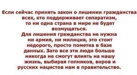 Яценюк: На базе Госфининспекции будет создана Государственная аудиторская служба - Цензор.НЕТ 7453