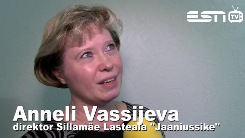 SILLAMÄE ESN TV 26 11 2018 MINU SÕBER HELKUR REPORTAAŽ